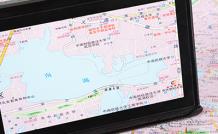 SIG – Sistema de Informação Geográfica